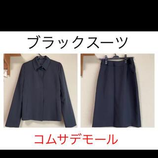 コムサデモード(COMME CA DU MODE)のコムサデモード ブラックスーツ(スーツ)