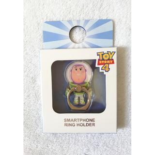 ディズニー(Disney)のPrimark Toy Story Buzz Phone Ring(その他)