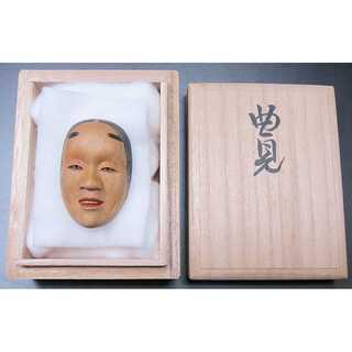 能面師 長澤草春作◆能面形帯留 【曲見】 共箱◆新品(彫刻/オブジェ)