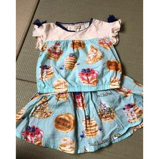 ニットプランナー(KP)のKP トロワラパン100サイズ上下セット(Tシャツ/カットソー)