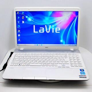 NEC - NEC ノートパソコン 新品SSD 爆速 ブルーレイ搭載