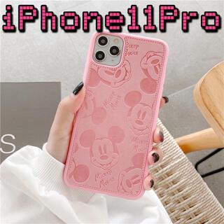 ディズニー(Disney)の新品 iPhone11pro ケース カバー ミッキー ディズニー ピンク(iPhoneケース)