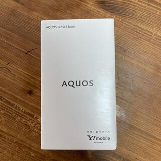 AQUOS - AQUOS sense4 新品未開封(ブラック)