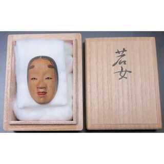 ◆能面師 長澤草春作◆能面形帯留 【若女】 共箱◆新品(彫刻/オブジェ)