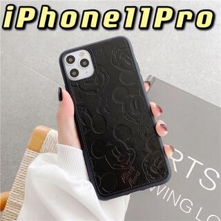 ディズニー(Disney)の新品 iPhone11pro ケース カバー ディズニー ミッキー ブラック 黒(iPhoneケース)
