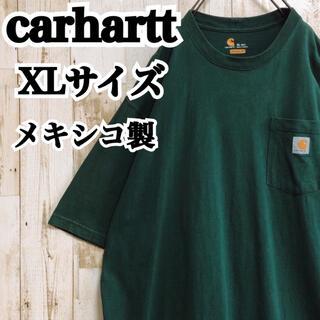 カーハート(carhartt)の【カーハート】【XL】【メキシコ製】【ワンポイント】【ロゴ刺繍】【Tシャツ】(Tシャツ/カットソー(半袖/袖なし))