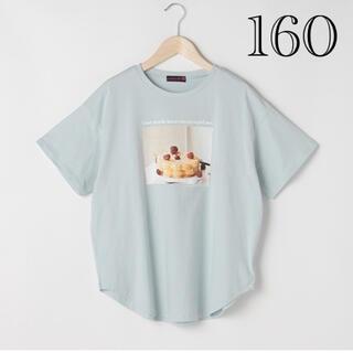lovetoxic - 最新作 ラブトキ Tシャツ 160