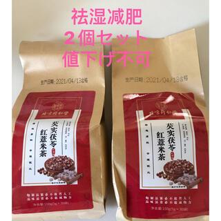 北京同仁堂红豆薏米祛濕茶去湿气减肥赤小豆薏仁芡实去湿茶2大袋60P装祛湿减肥养生