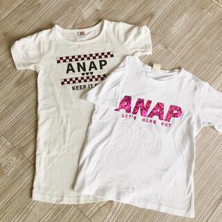 アナップキッズ(ANAP Kids)のANAP kids 120 2枚まとめ売り(Tシャツ/カットソー)