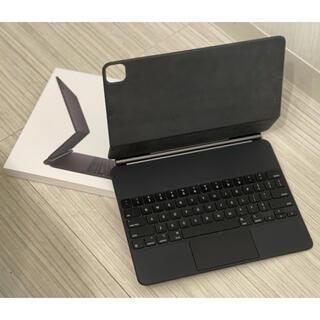 Apple - iPad Magic Keyboard (A1998)