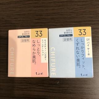 ちふれ化粧品 - ちふれ ファンデーション 詰め替え用 セット