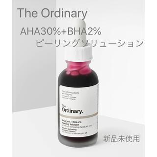 The Ordinary AHA 30% + BHA 2% Peeling(ゴマージュ/ピーリング)