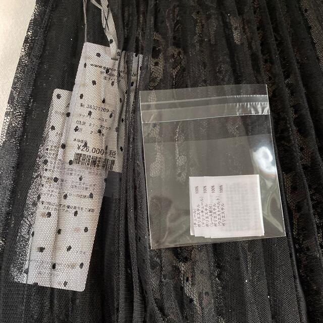 GRACE CONTINENTAL(グレースコンチネンタル)のGraceラップチュールスカート レディースのスカート(ロングスカート)の商品写真