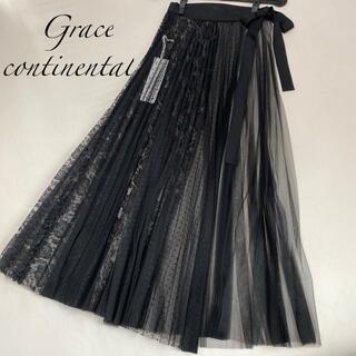 GRACE CONTINENTAL - Graceラップチュールスカート