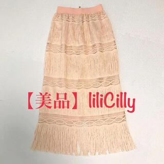 【美品】liliCilly のピンクレーススカーサイズM(ロングスカート)