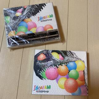 キスマイフットツー(Kis-My-Ft2)のキスマイ Kis-My-Ft2 iscream CD DVD(ポップス/ロック(邦楽))