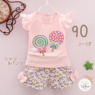 感謝価格❤ 新品 90 シャツ&パンツ 2点セット♪ キャンディ ピンク