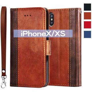 手帳型 iPhoneX/XS レザー 茶 ケース カバー バンパー 保護(iPhoneケース)