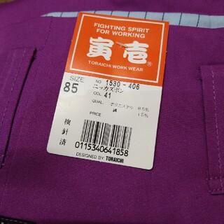トライチ(寅壱)の寅壱夏生地ニッカ(41)赤紫!(ワークパンツ/カーゴパンツ)