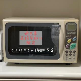 日立 - 【短期間限定出品】HITACHI MRO-N600 オーブンレンジ 動作確認済