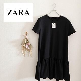 ZARA - 【未使用】ZARA ザラ フレアワンピース L