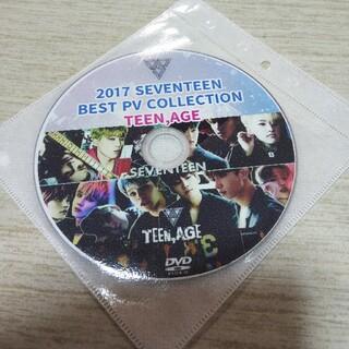 SEVENTEEN - セブチ 2017 PV コレクション DVD