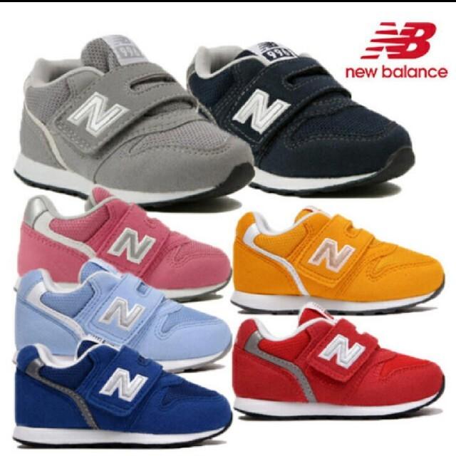 New Balance(ニューバランス)の新品 15cm ニューバランス キッズ キッズ/ベビー/マタニティのキッズ靴/シューズ(15cm~)(スニーカー)の商品写真