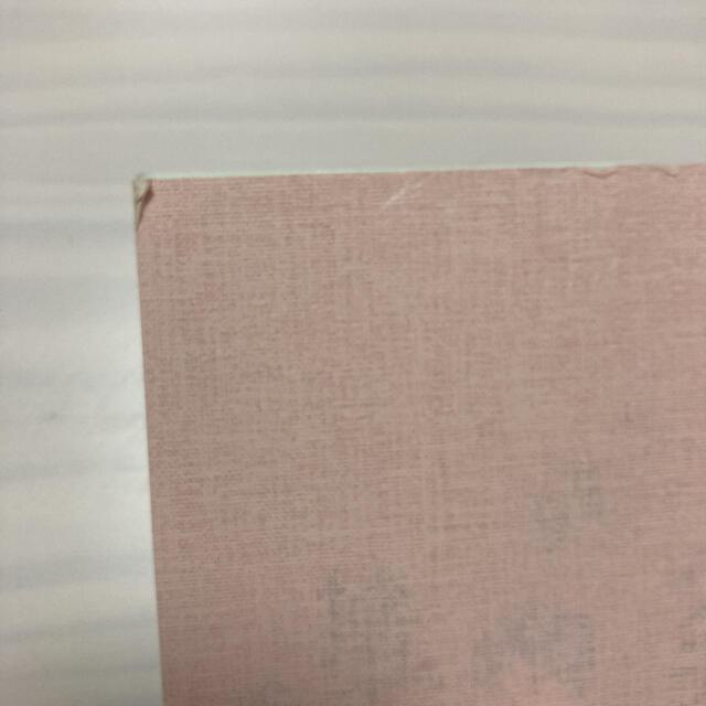 心の中がグチャグチャで捨てられないあなたへ エンタメ/ホビーの本(住まい/暮らし/子育て)の商品写真