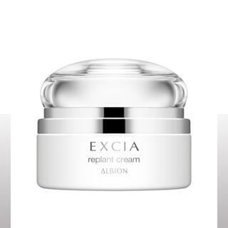 ALBION - 新品 アルビオン エクシア リプラントクリーム 30g ミルクリファイナー
