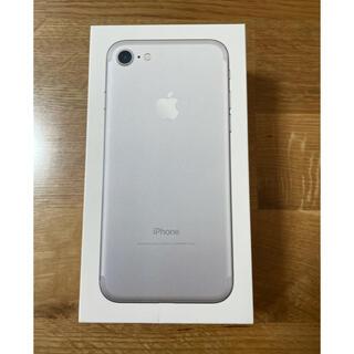 アップル(Apple)のiPhone7  32GB 空箱シルバー(その他)