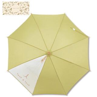 テータテート 傘(傘)