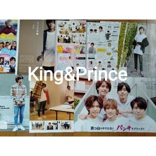 ジャニーズ(Johnny's)のKing&Prince 切り抜き②(アイドルグッズ)