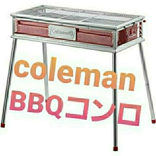 Coleman - コールマン 新品 送料込み バーベキューコンロ クールスパイダープロL
