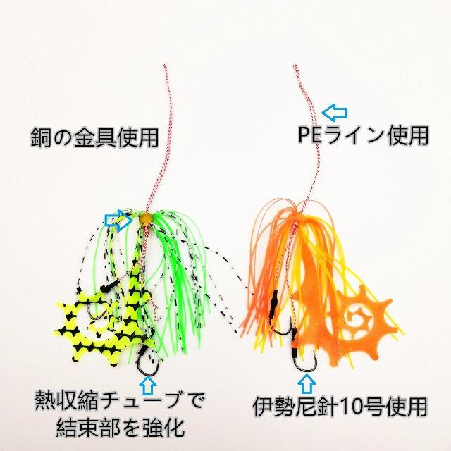 新品 タイラバ ネクタイ カーリー カール スカート 6個セットA スポーツ/アウトドアのフィッシング(ルアー用品)の商品写真