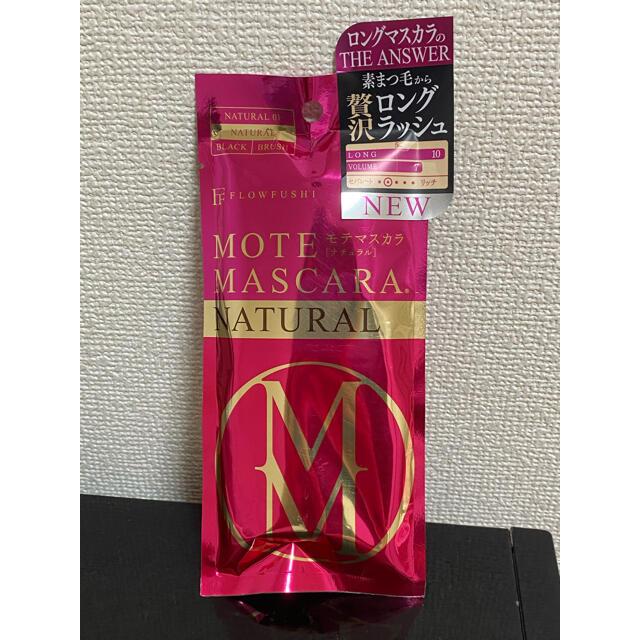 FLOWFUSHI(フローフシ)のフローフシモテマスカラ ナチュラル01 ブラック コスメ/美容のベースメイク/化粧品(マスカラ)の商品写真
