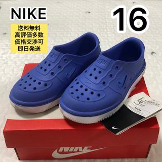 ナイキ(NIKE)のNIKE FOAM FORCE 1 キッズ 16cm  青 ブルー(サンダル)