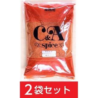 ●2袋セット● 甘利香辛食品 CA ベスト一味唐辛子 1000g(調味料)