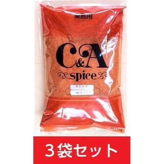 ●3袋セット● 甘利香辛食品 CA ベスト一味唐辛子 1000g(野菜)