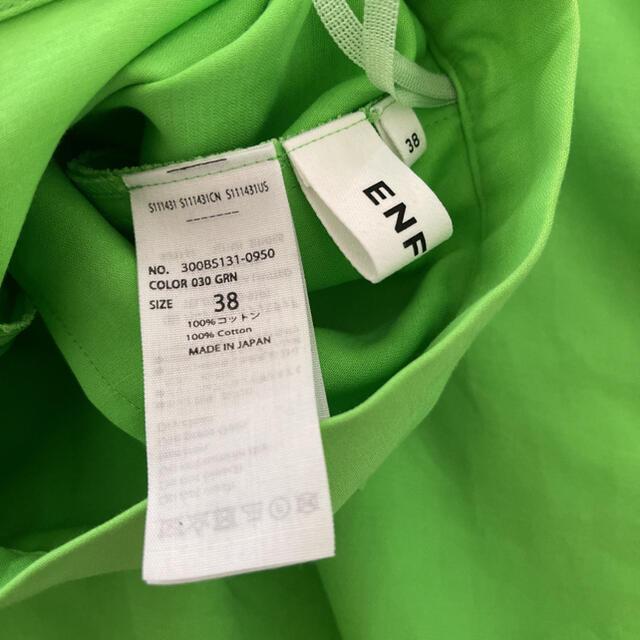 ENFOLD(エンフォルド)のENFOLD フレア スカート ロングスカート レディースのスカート(ロングスカート)の商品写真