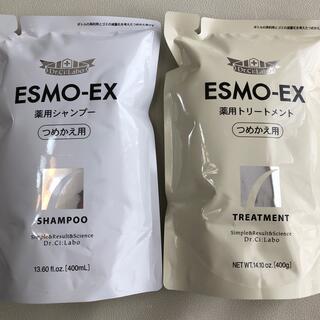 Dr.Ci Labo - 薬用エスモEX シャンプー トリートメント 詰め替え セット