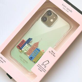 ケイトスペードニューヨーク(kate spade new york)のケイトスペード iPhone 12 / 12 PRO ケース ロックセンターコア(iPhoneケース)