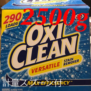 コストコ(コストコ)のコストコ オキシクリーン2500g (洗剤/柔軟剤)