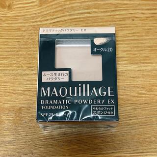 マキアージュ(MAQuillAGE)のマキアージュ ファンデーション オークル20(ファンデーション)