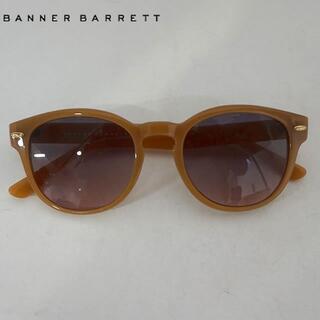 バナーバレット(Banner Barrett)のBANNER BARRETT サングラス ケース付き ブラウン 4805423(サングラス/メガネ)