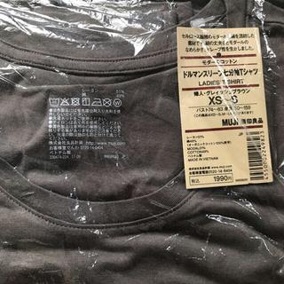 ムジルシリョウヒン(MUJI (無印良品))の無印 ドルマンスリーブ7分袖Tシャツ xs〜s(Tシャツ(長袖/七分))