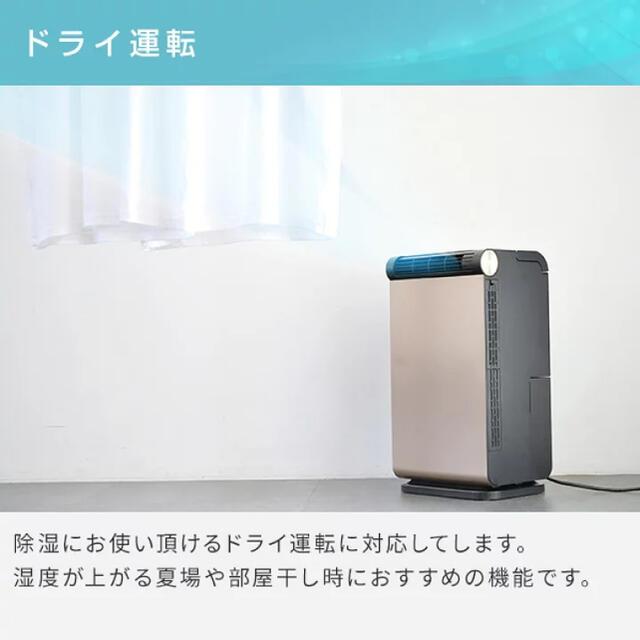 山善(ヤマゼン)の山善 コンパクトクーラー 工事せず使える小型のエアコン スマホ/家電/カメラの冷暖房/空調(エアコン)の商品写真