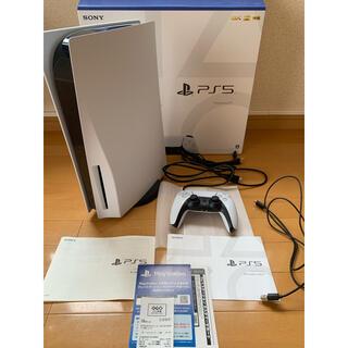 PlayStation - プレステ5  PS5 本体 中古 CF-1000A01 美品 箱付き