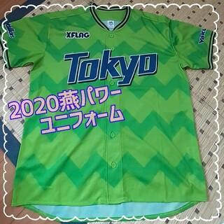 マジェスティック(Majestic)の東京ヤクルトスワローズ2020 燕パワーユニフォーム(ウェア)