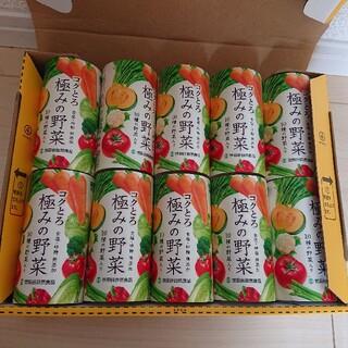 世田谷自然食品☆コクとろ極みの野菜【10本】(ソフトドリンク)