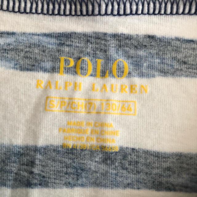 POLO RALPH LAUREN(ポロラルフローレン)のポロラルフローレン ワンピース 130 キッズ/ベビー/マタニティのキッズ服女の子用(90cm~)(ワンピース)の商品写真